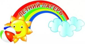 http://chuvschool.minobr63.ru/wp-content/uploads/2017/04/4-300x155.jpeg